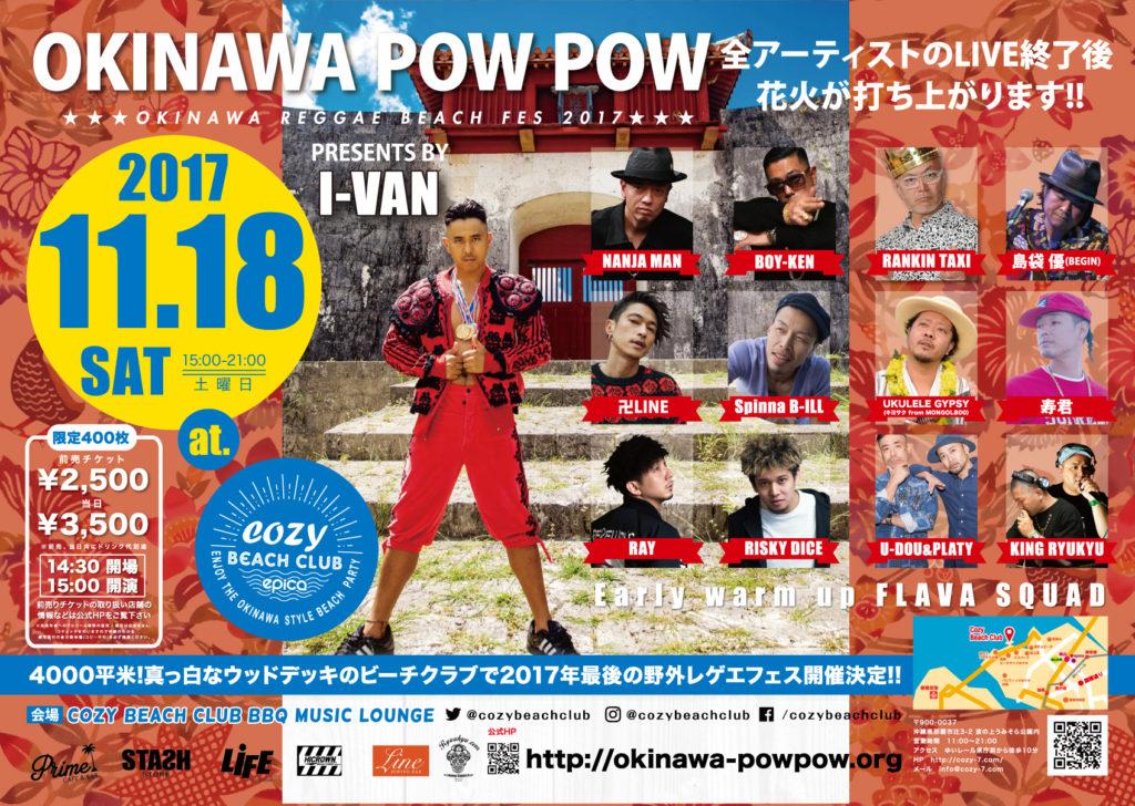 OKINAWA POW POW 2017